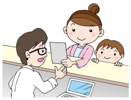 幼児教育無償化について