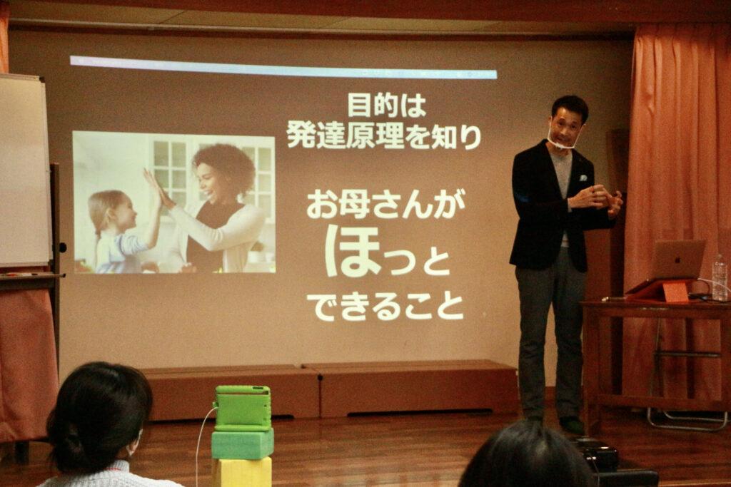 子育て講演会の報告と動画