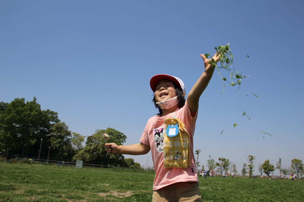 年中 園外保育